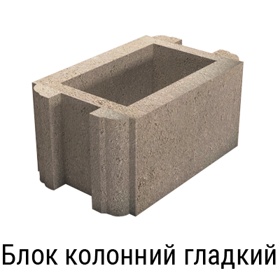 Блок колонний купити